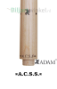 X2 Adam Carom ACSS shaft 12mm - 68.5cm